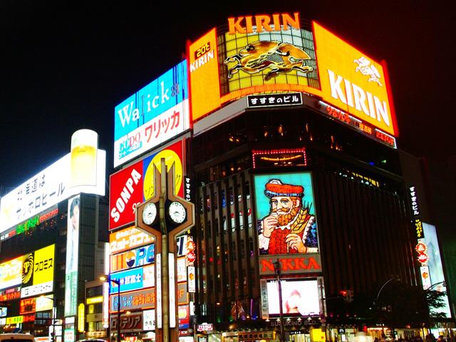 札幌バスツアー 2日間